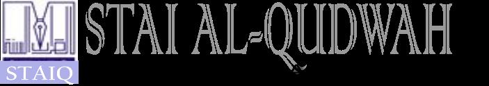 STAI ALQUDWAH